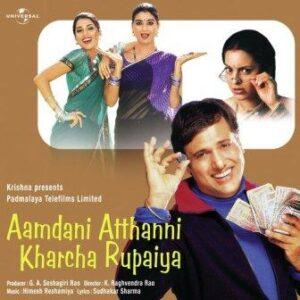 Aayi Hai Diwali Lyrics
