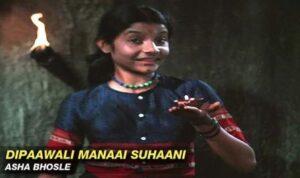 Dipaawali Manaai Suhaani Lyrics