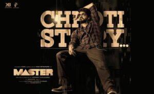 chhoti-story-vijay-the-master