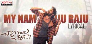 my-name-iju-raju