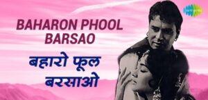 baharon-phool-barsao